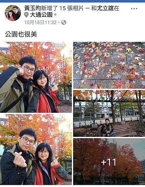北海道_171101_0040.jpg