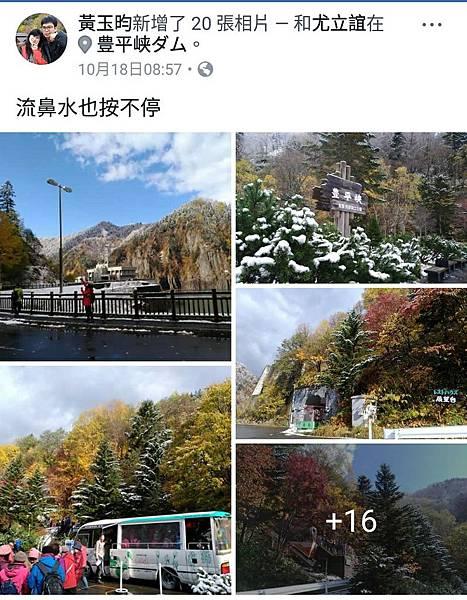 北海道_171101_0041.jpg