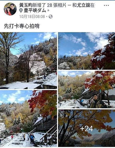 北海道_171101_0042.jpg