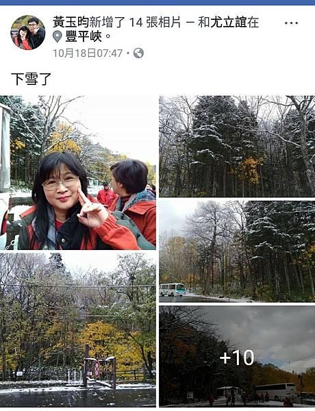 北海道_171101_0043.jpg