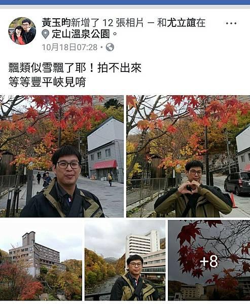 北海道_171101_0044.jpg