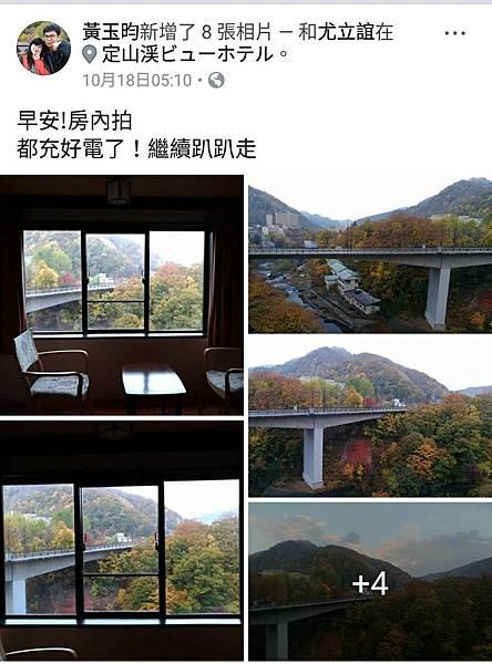 北海道_171101_0046.jpg