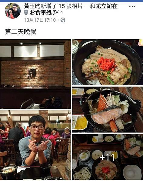 北海道_171101_0048.jpg
