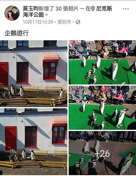 北海道_171101_0055.jpg