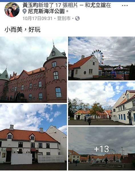 北海道_171101_0056.jpg