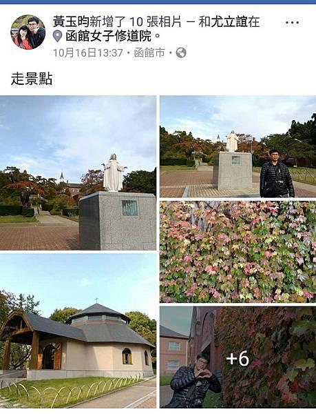 北海道_171101_0066.jpg