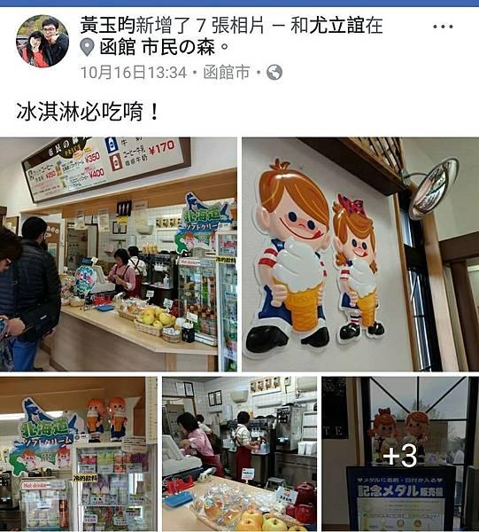 北海道_171101_0067.jpg