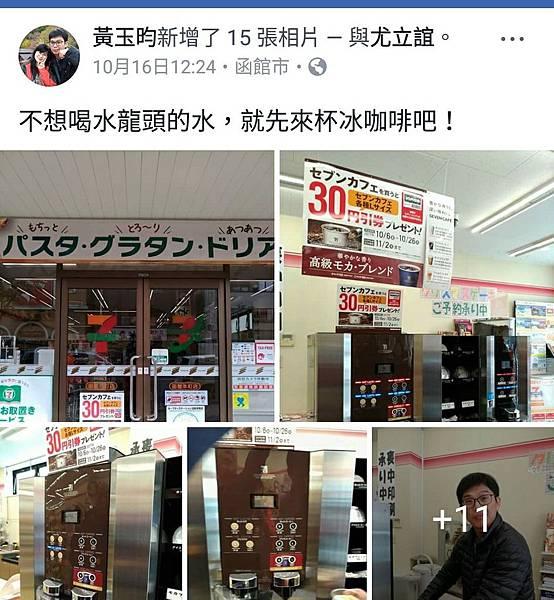 北海道_171101_0068.jpg