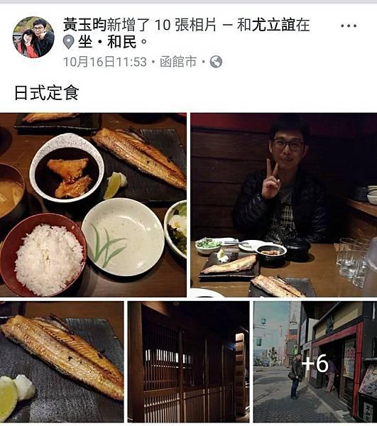 北海道_171101_0069.jpg