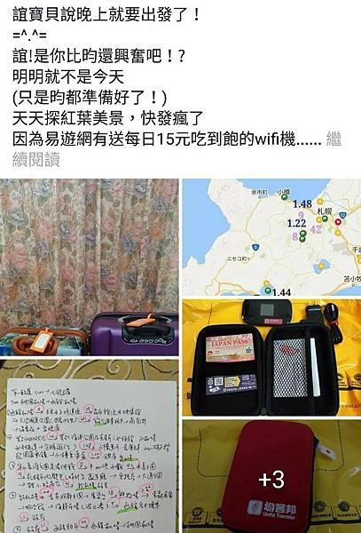 北海道_171101_0072.jpg
