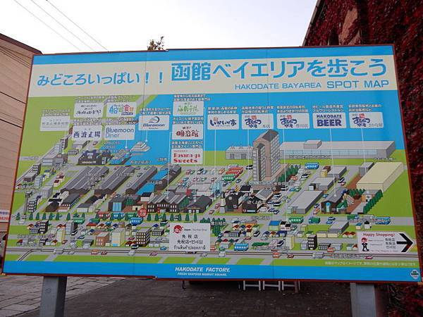 20171019_078 (2).jpg