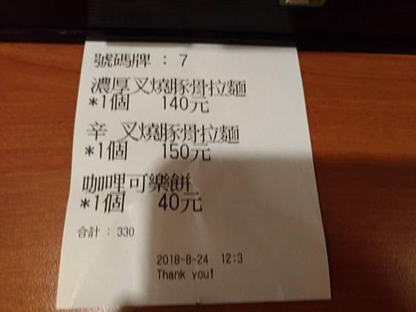 20180824_042.jpg