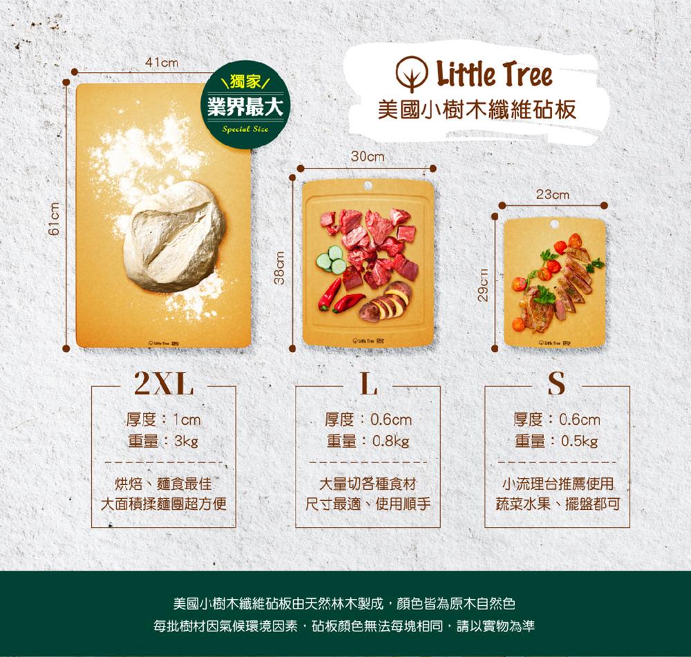 Little Tree-11.jpg