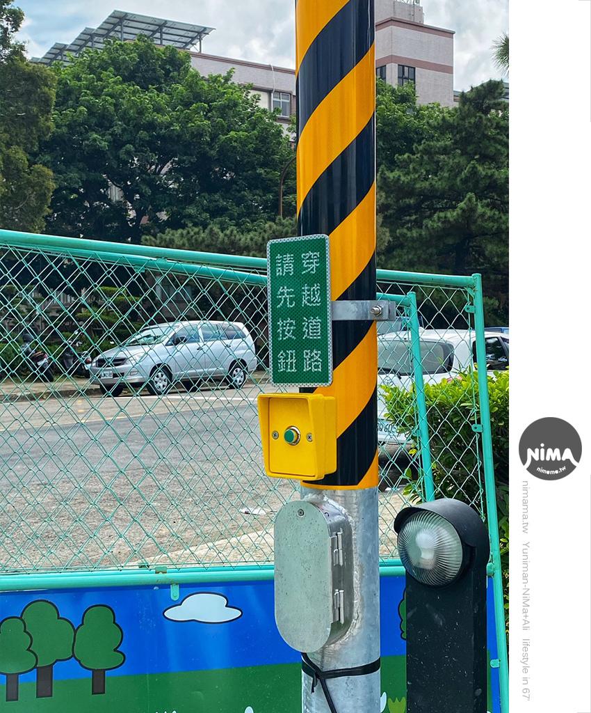 桃林鐵路路廊道騎乘單車、Ubike欣賞蓄光石藍眼淚步道、直奔台茂遊戲場