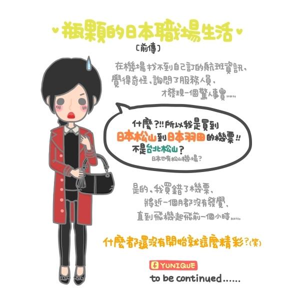 yunique_144_72.jpg