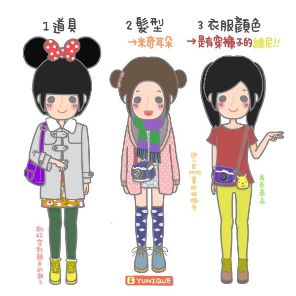 yunique_155_72