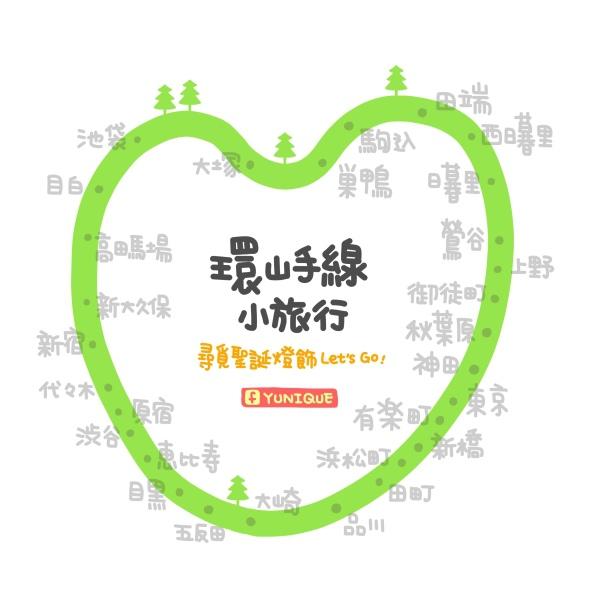 yunique_163_72.jpg