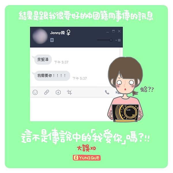 yunique_173.jpg