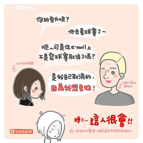yunique_192.jpg