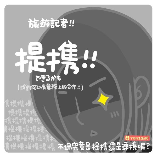 yunique_195_72.jpg