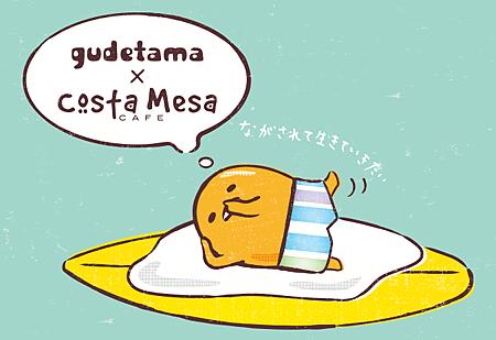 gu_cafe_nanba_01.png