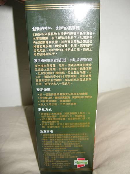 DSCN2973