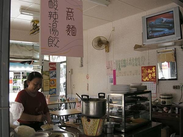 國華街無名麵店