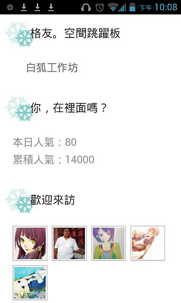 泠淵姊姊14000
