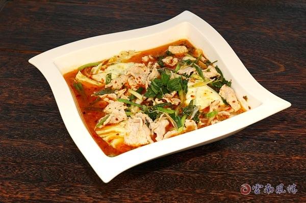 04-麻辣水煮肉片
