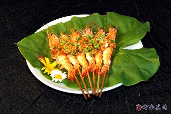 07-傣味叉蝦