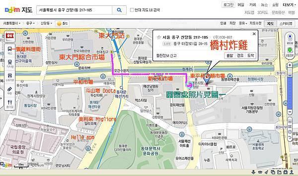 東大門MAP拷貝.jpg