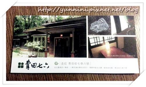 20141004_120405.jpg