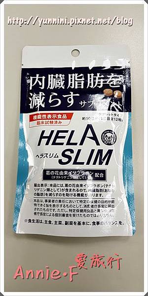 HELA SLIM004.jpg