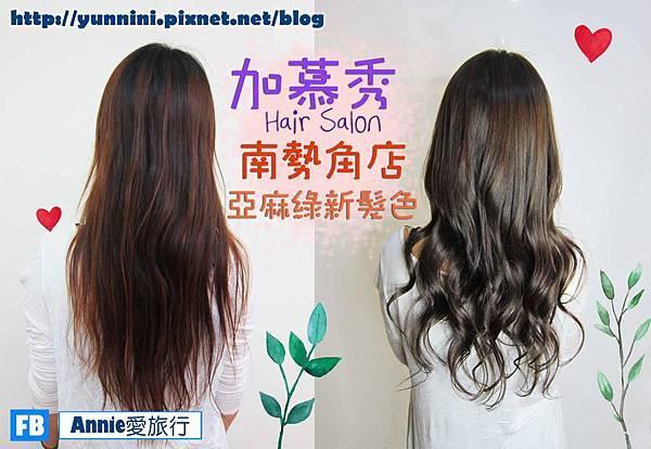 網誌 TOP 0523.jpg