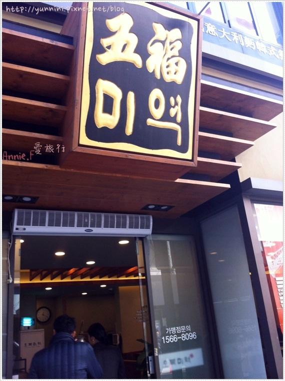20171125 二訪釜山 Day3_171130_0032.jpg