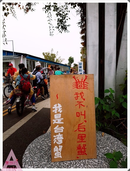 1216小溪流還有可愛的台灣蟹,一旁的標示語更是可愛001.jpg