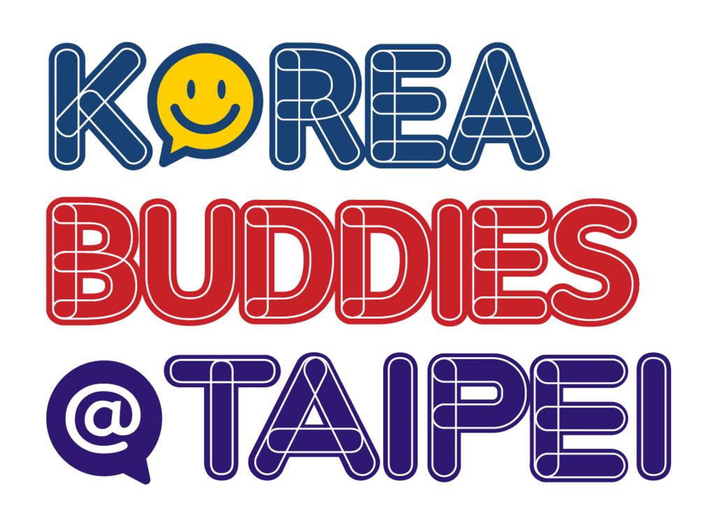 1. Korea Buddies LOGO-03.png