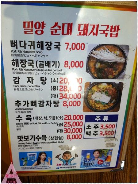 20171123 二訪釜山 Day1_171130_0017-1.jpg