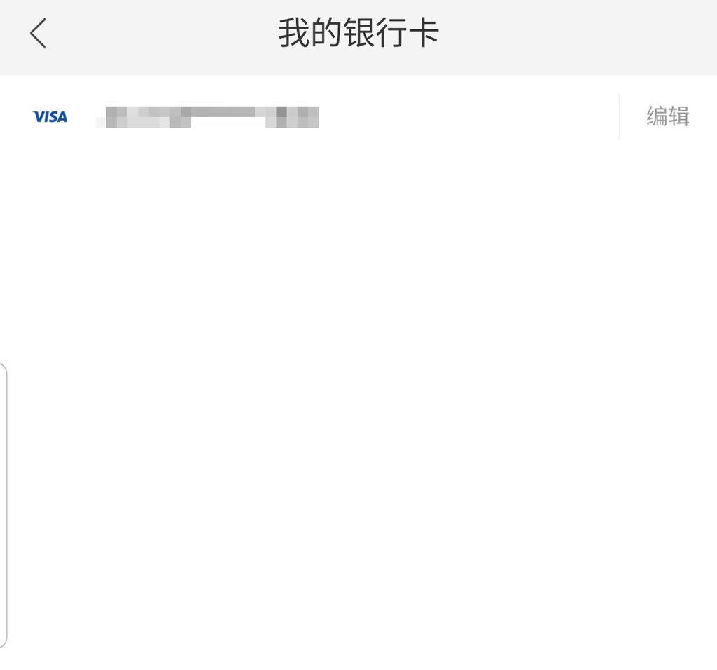 Screenshot_20190706-193744.jpg