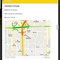 Screenshot_20190819-091047_Samsung Internet.jpg