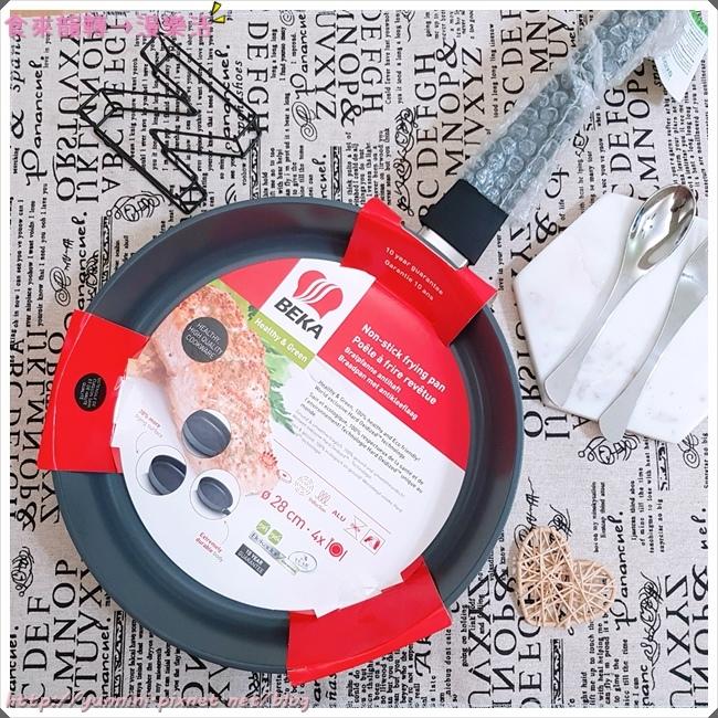 鍋具▶BEKA貝卡 萃思特陶瓷單柄平底鍋 鍋具開箱推薦 平底鍋開箱煮 - 體驗文