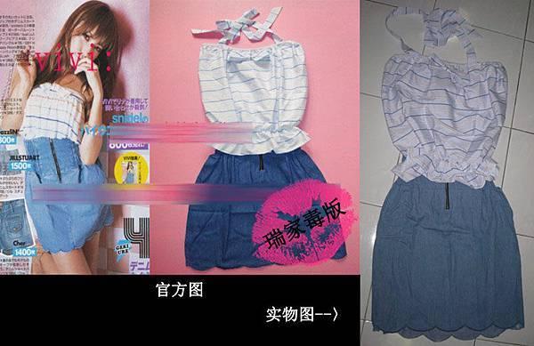 日本VIVI杂志款系挂脖裹胸配牛仔裤两件套套装  RM28