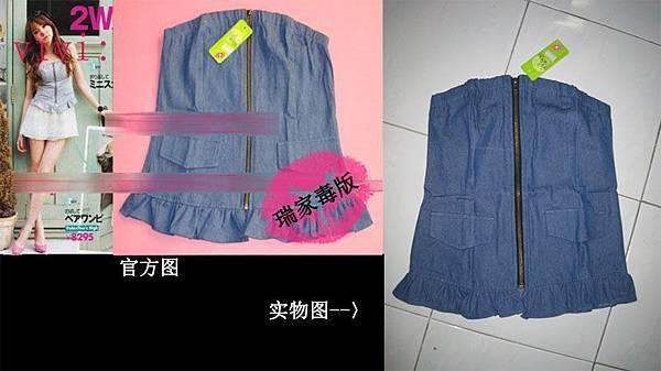 日本VIVI杂志款中间拉链牛仔衣  RM29