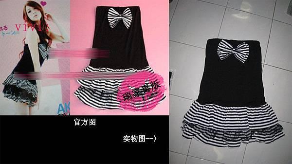 日本VIVI杂志款条纹蝴蝶结蕾丝边裹胸裙 RM28
