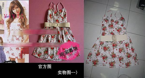 日本VIVI杂志款花朵图案配腰带连衣裙  RM29