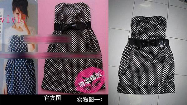 日本VIVI杂志款前胸扣子圆点配带裹胸连衣裙  RM29