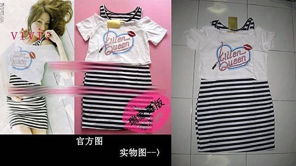 日本昕薇VIVI杂志款条纹背心配口印图案短T恤两件套 RM29