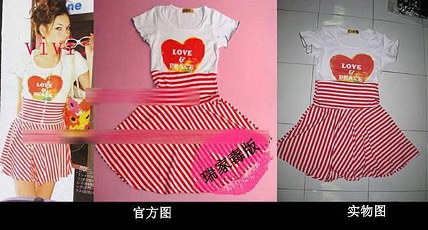 日本VIVI杂志款同款SLY英文心条纹拼接连衣裙  RM29
