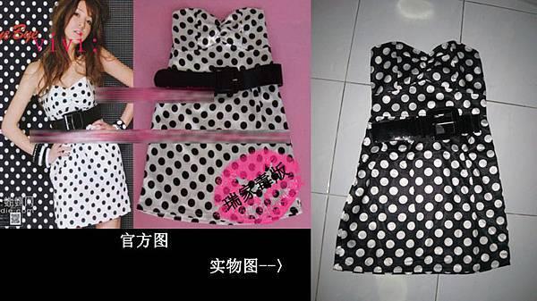 VIVI杂志款波点配腰带裹胸连衣裙 RM29