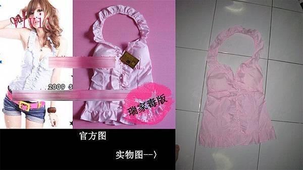 日本VIVI杂志款SLY挂圆领裹胸洋装  RM29